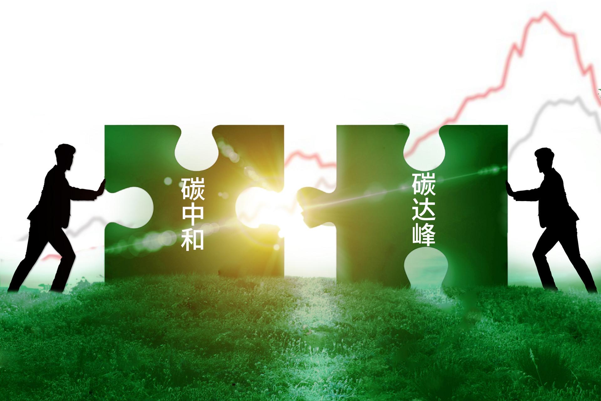 占地288亩 中国北方环保产业基地在青岛开工建设