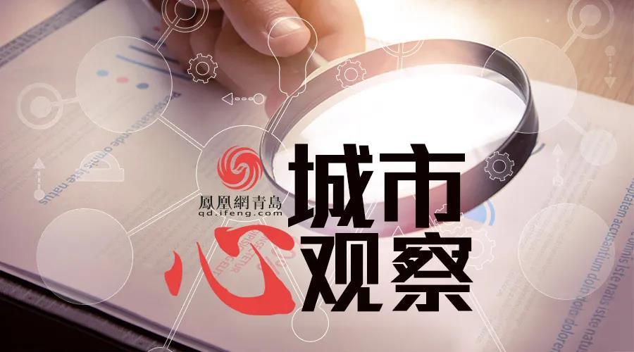 山东县级市人口排名_2021年城市人口增量排名新鲜出炉!深圳居于首位,山东变化