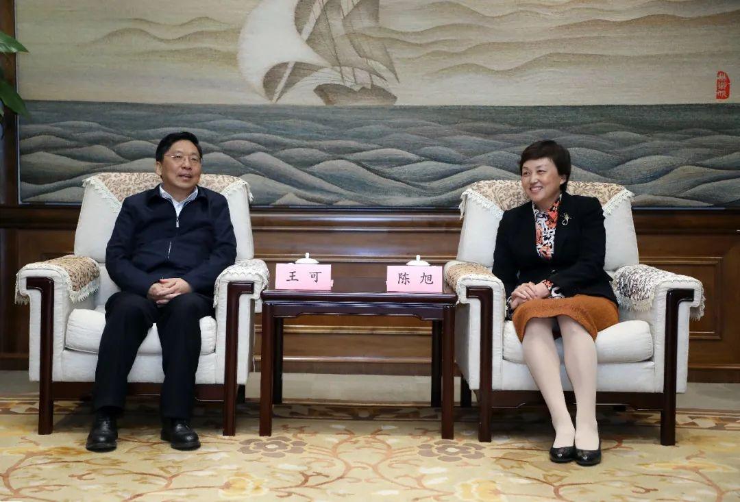 清华大学党委书记陈旭与王可会谈