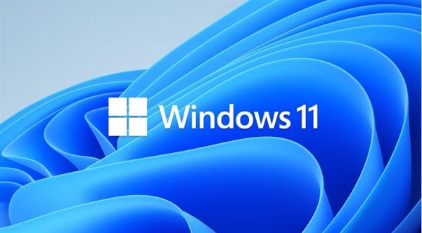 Intel显卡驱动泄密:Windows 11正式发布日期曝光