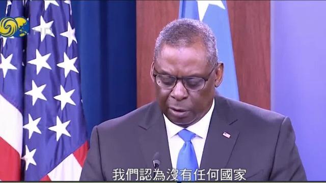 美防长任内第二次访问印太 披露美国在南海问题最新立场
