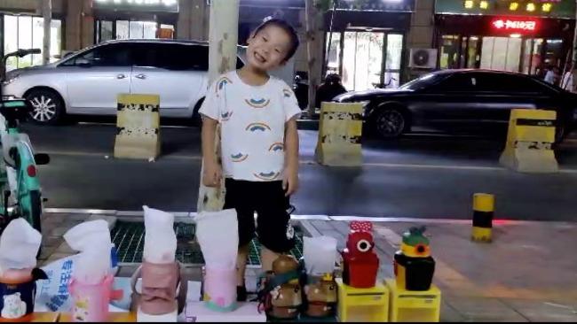 济南6岁男孩把摆摊赚的108元捐给河南