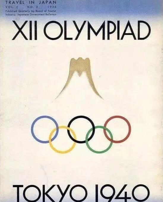 上图_ 1940年东京奥运会宣传海报