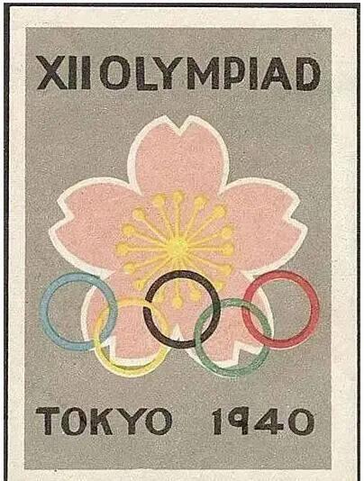 上图_ 1940年东京奥运会海报