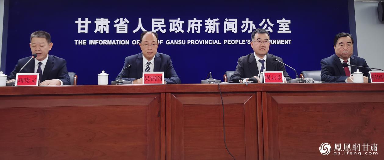 2021年上半年甘肃省经济运行情况发布会现场 闫琴雯 摄