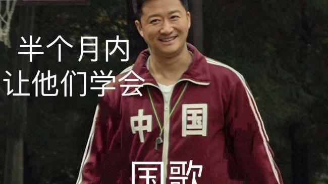 东京奥运会如火如荼进行 中国国内最忙的人竟然是他?