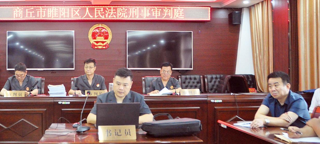 """商丘市睢阳区法院:""""零距离""""旁听庭审 """"面对面""""以案释法"""