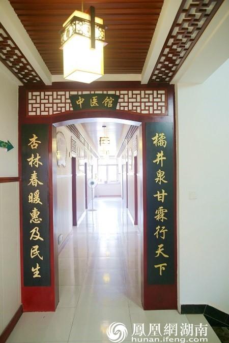 白鹤镇卫生院中医馆