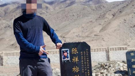 在中印边境英雄墓碑旁亵渎英烈 博主被永久封号