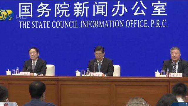 """国家卫健委:中国不接受世卫""""不尊重常识""""的新冠溯源第二阶段计划"""