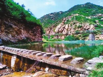 三郎洞风景区