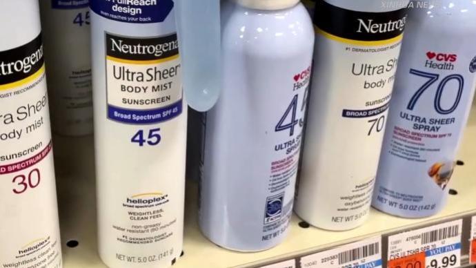 致癌物质含量超标,美多家药店下架强生旗下多款防晒产品