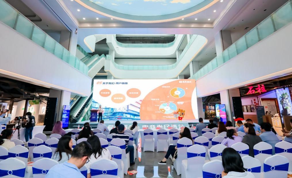 2021年爱尚重庆 ·电商惠民慧企活动现场。