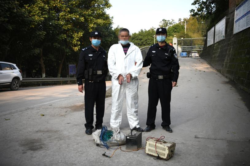 重庆警方抓获非法捕捞团伙
