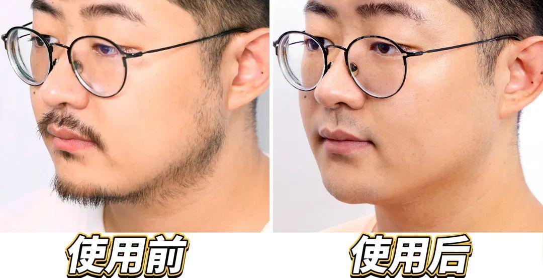 """""""渣男""""1s变型男!百元get脸部清洁4件套,清爽干净"""