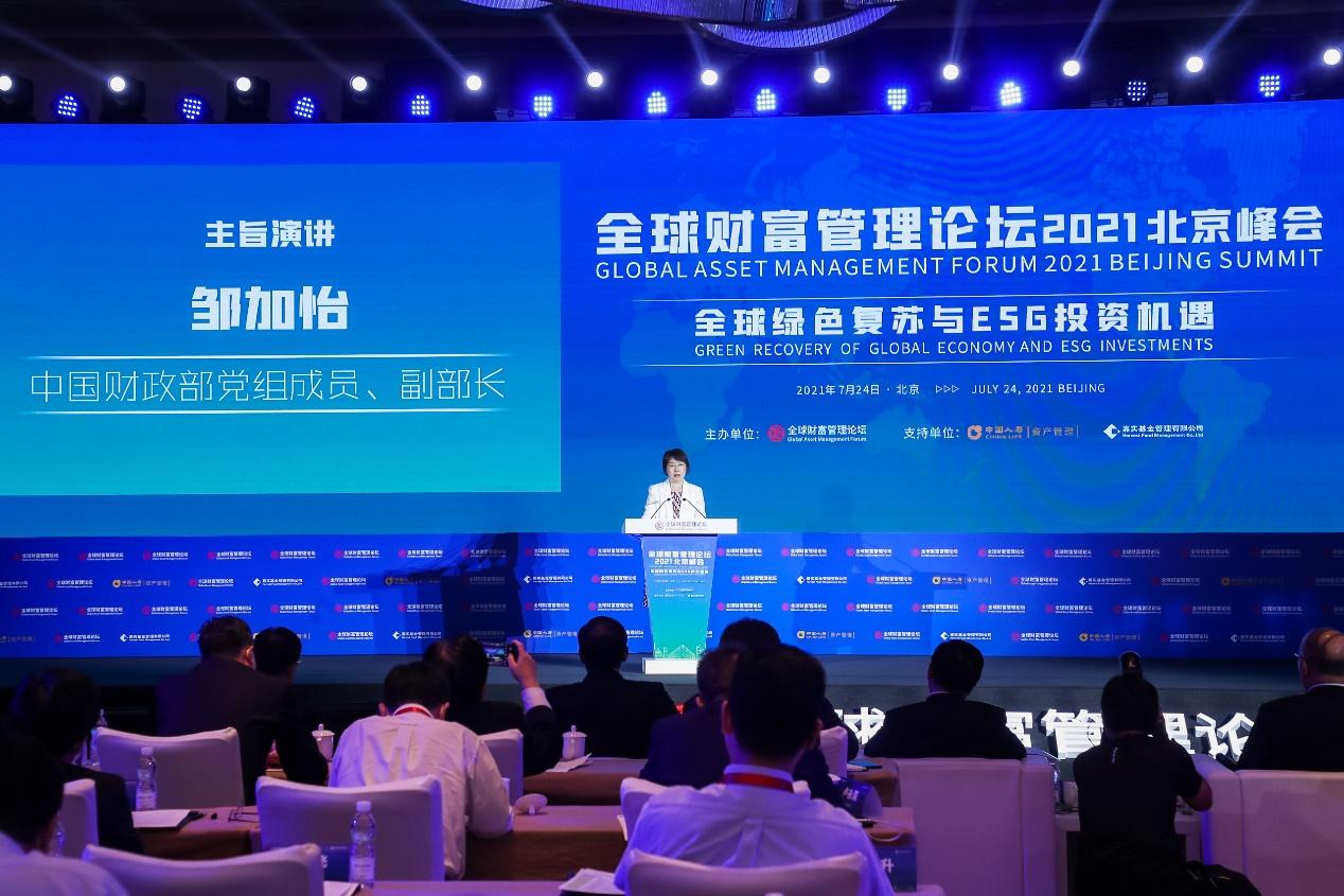 图注:中国财政部党组成员、副部长邹加怡