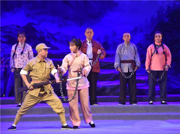大型现代粤剧《党的女儿》首演