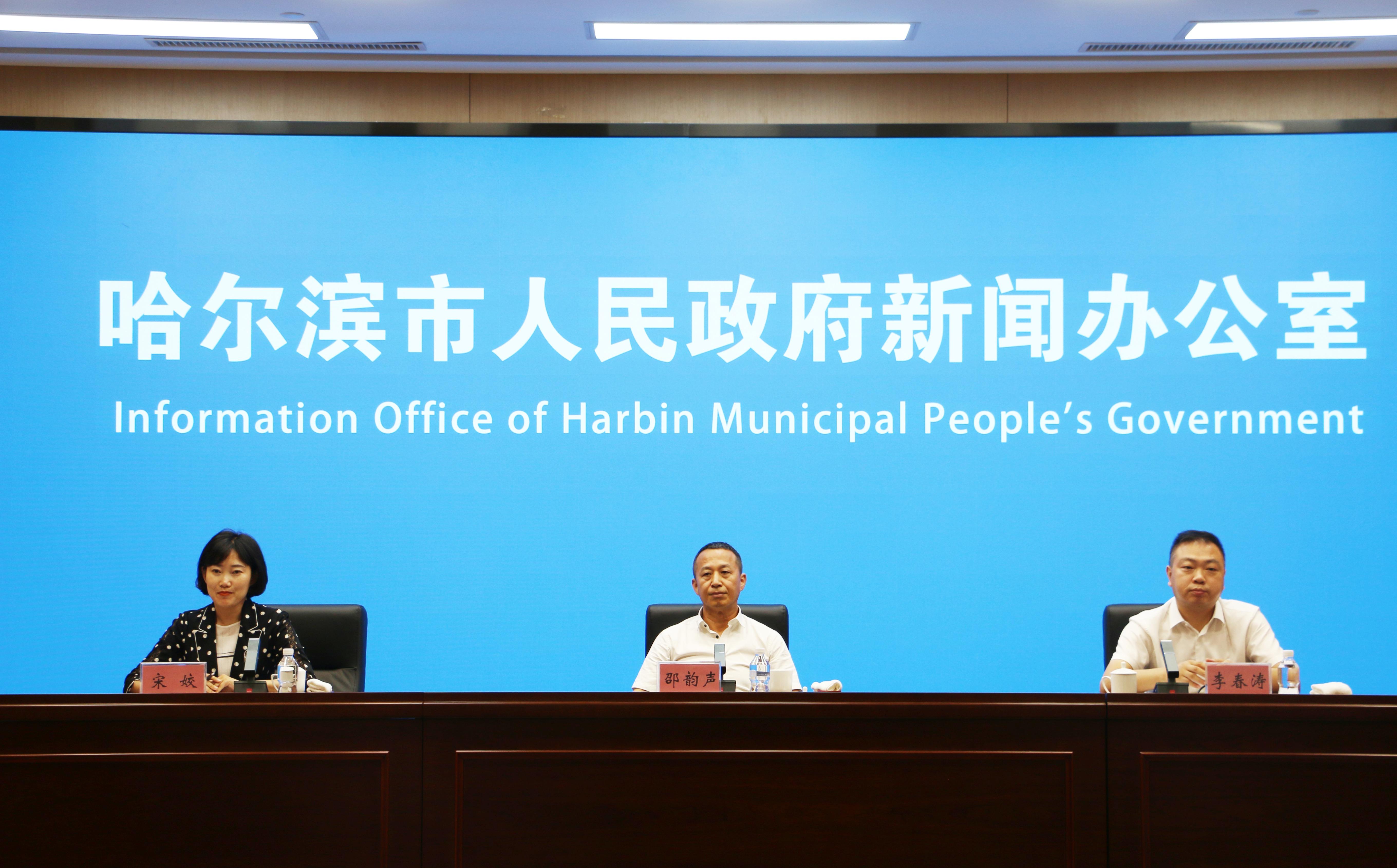 哈尔滨银行·2021哈尔滨马拉松将于8月29日开跑 报名通道正式开启