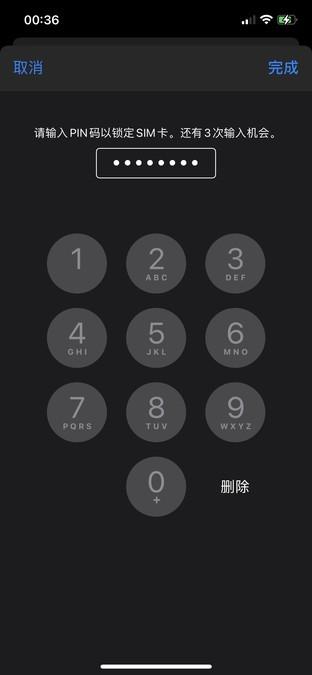 如果你的iPhone被盗 在这之前你能做些什么