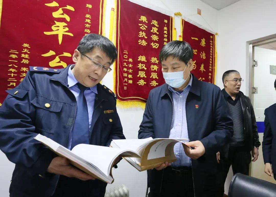 现场指导(图片由黑龙江省市场监督管理局提供)