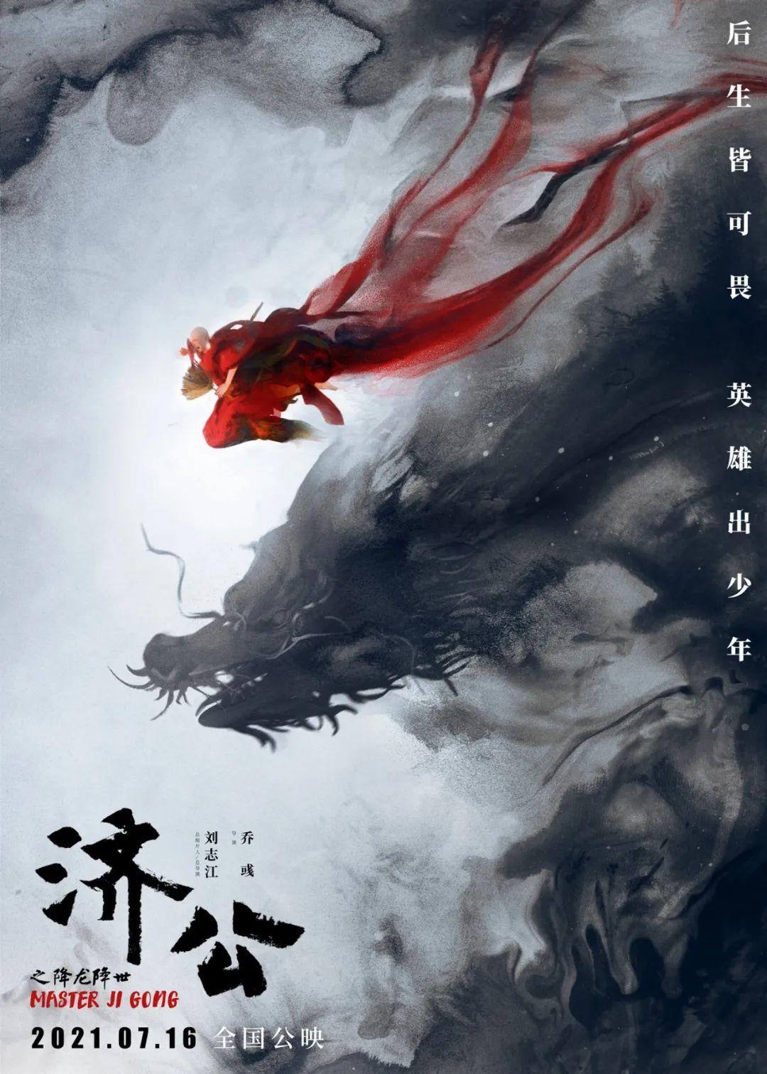 一套可以把腦子叫醒的漢字書,給孩子看得懂的中國文化鳳凰網凰家尚品