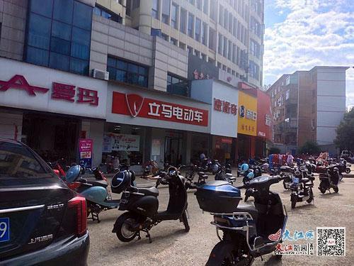 南昌电动车销售一条街