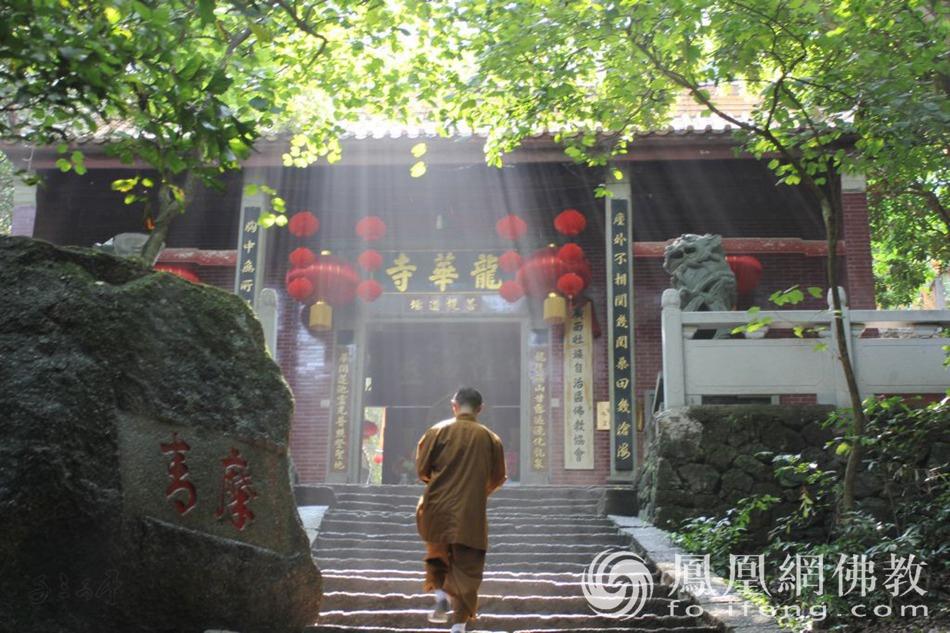 桂平西山龙华古寺(图片来源:凤凰网佛教)