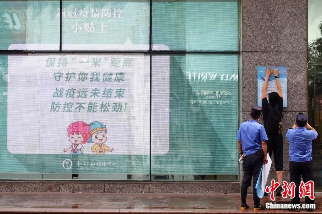 """南京街头的战""""疫""""。泱波 摄"""