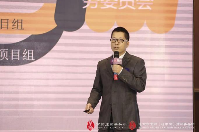 12号 京师泉州分所黄龙福律师分享《进出口企业风险防控(外贸无忧)大魔方》