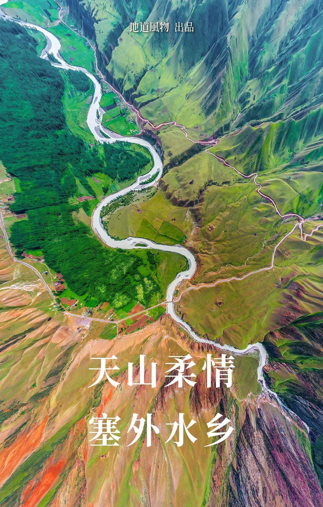 ▲ 阔克苏大峡谷。摄影/石耀臣