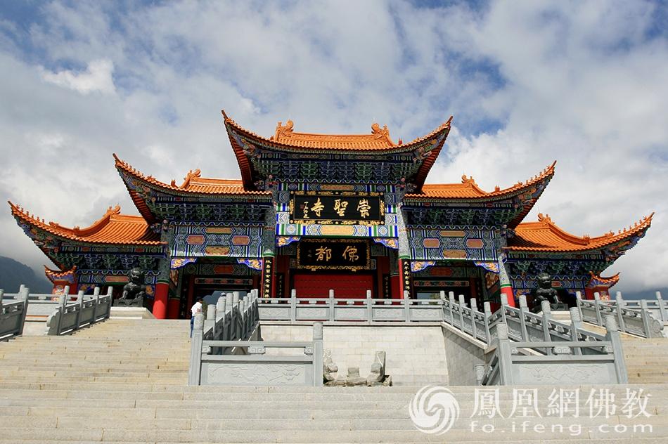 崇圣寺山门(图片来源:凤凰网佛教 摄影:丹珍旺姆)