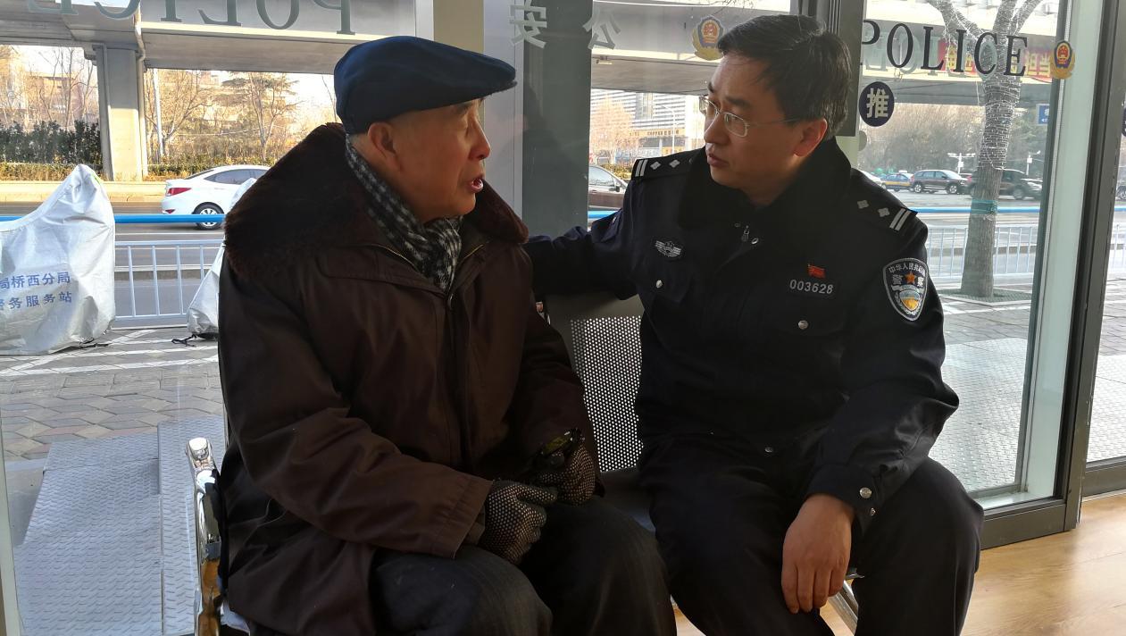 """王永辉:接力""""老吕叨叨"""" 为民服务永不""""下线"""""""