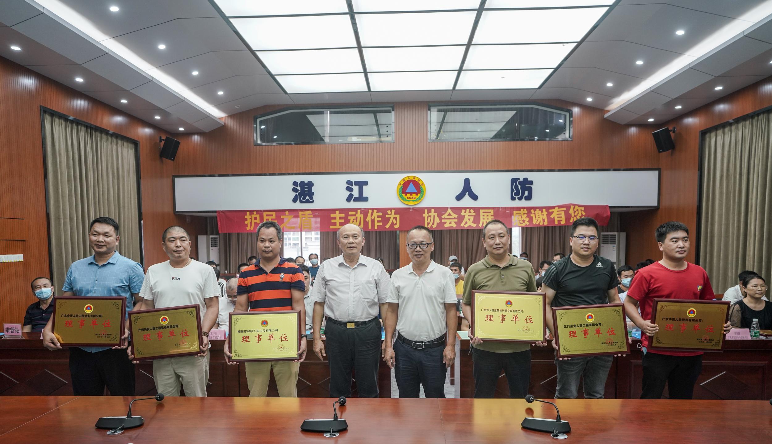 第二届理事会单位领取会员证牌