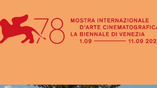 第78屆威尼斯電影節官方單元片單揭曉 眾多名導新作入圍