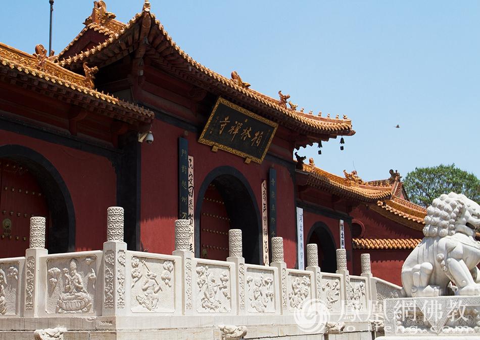 赵县柏林禅寺(图片来源:凤凰网佛教 摄影:李保华)