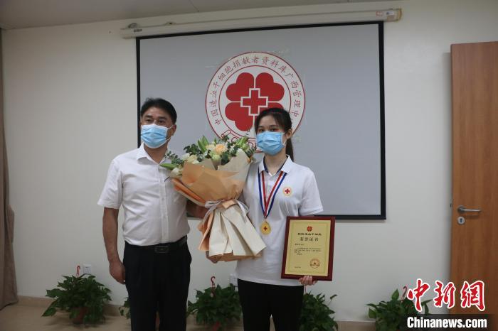 """广西""""95后""""护士捐献造血干细胞:救人是本能"""
