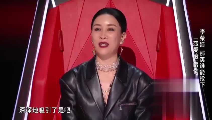 《中国好声音》首播,那英调侃汪峰:章子怡喜欢的是你的才华?