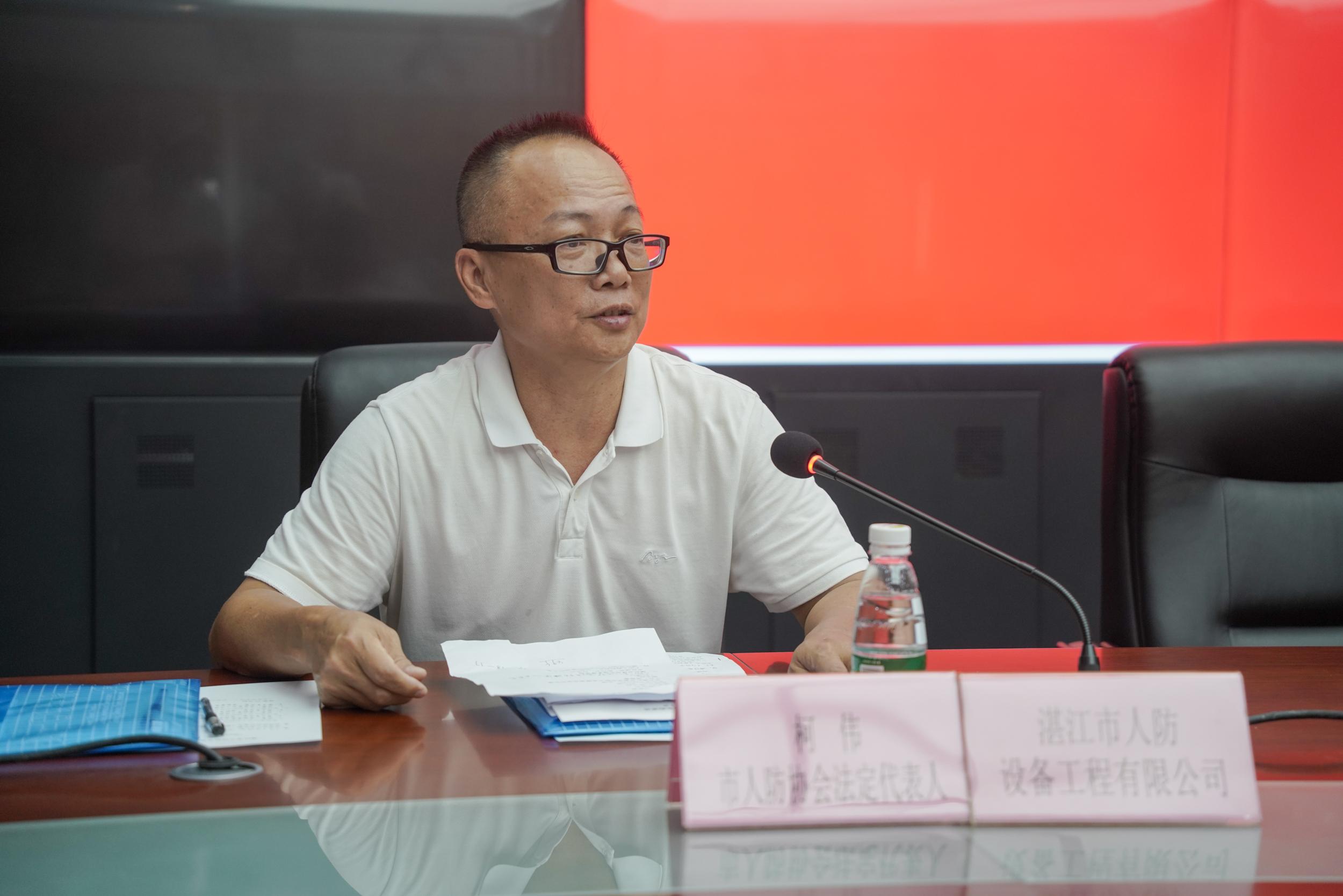 第二届理事会会长柯伟发表讲话