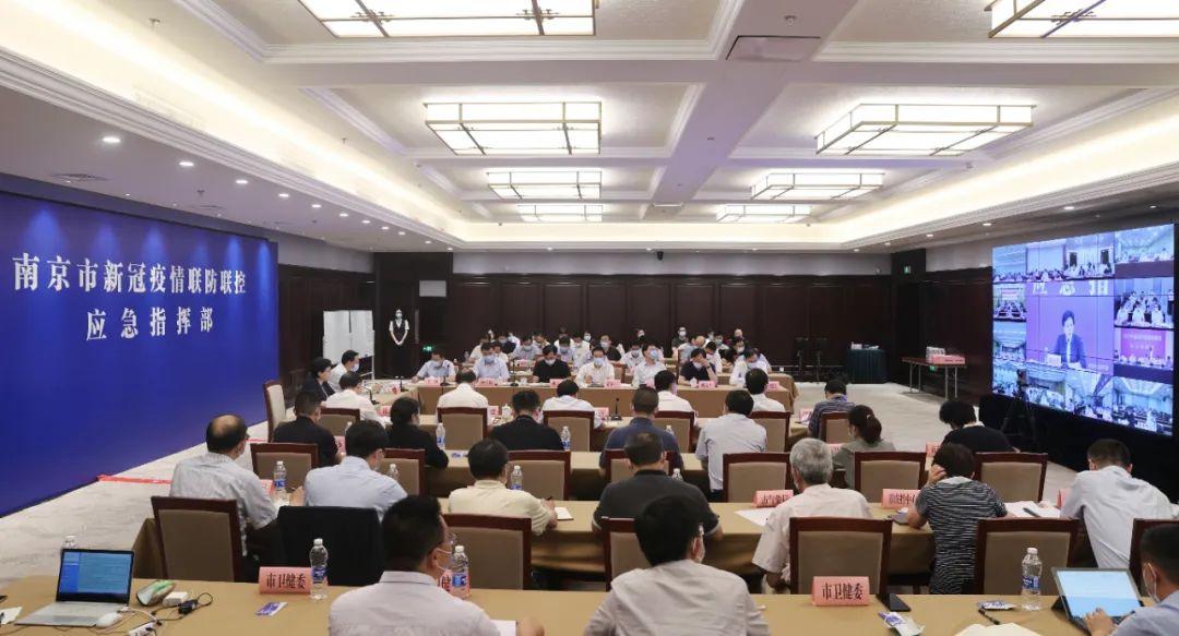 南京:本轮疫情目前风险尚未见底 传播链条仍未完全查清阻断