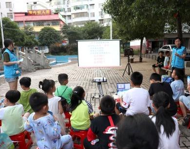 江西分宜:暑期安全教育移动课堂进社区