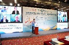 智庫報告預測中國4年內將成為全球第一大財富體