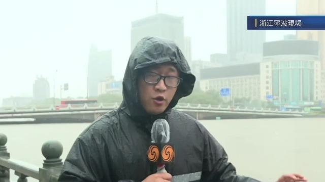 """凤凰连线丨台风""""烟花""""来袭 宁波潮位已破纪录"""