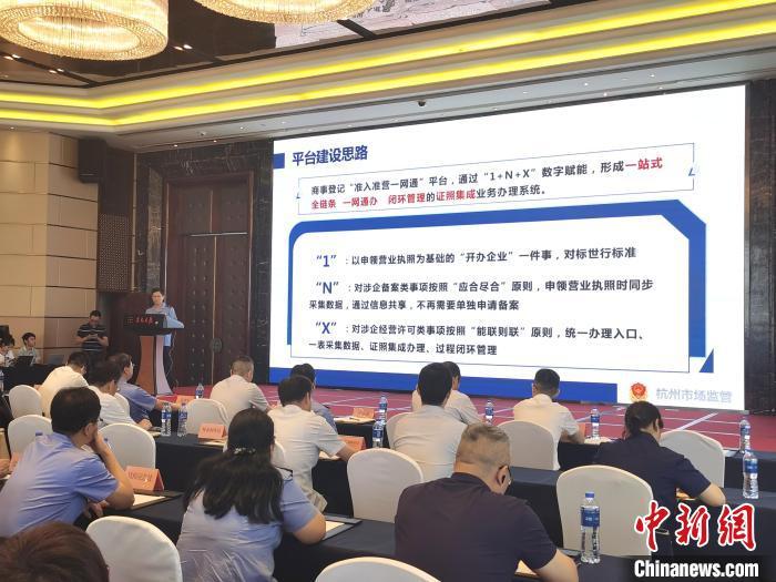 浙江:超六成小微企业经营恢复至新冠肺炎疫情前