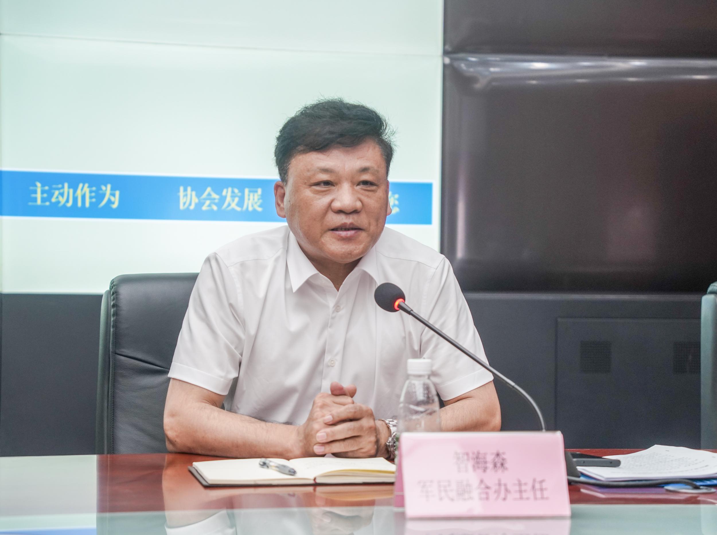 湛江市人民防空办公室主任智海森讲话