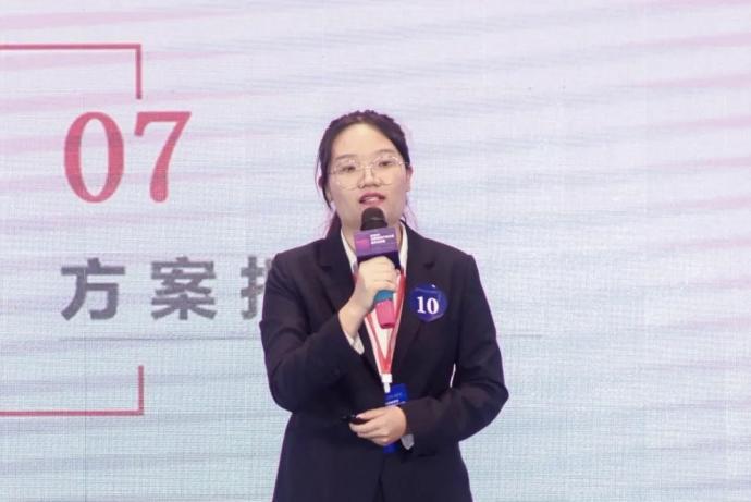 10号 京师海口分所唐晓珍律师分享《行政单位职权梳理一体化法律服务产品》