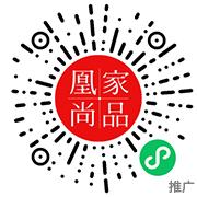 没见过没吃过?中国台湾引进的它,成了大龄农户的新事业