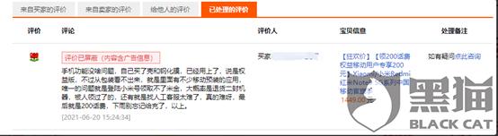 (图源网络)