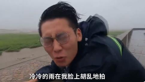 """台风""""烟花""""登陆上海 记者雨中嘶吼"""