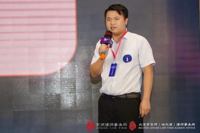 1号 上海国际总部康娟律师分享《企业反舞弊专项法律服务》