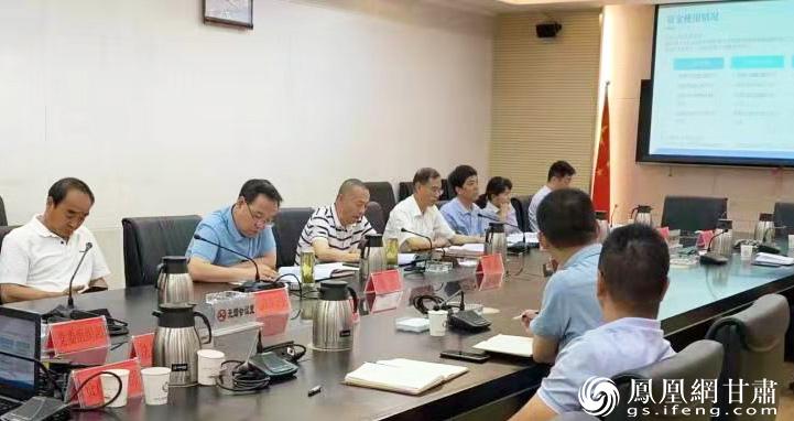 中國廣電甘肅網絡股份有限公司召開上半年經營活動分析會現場